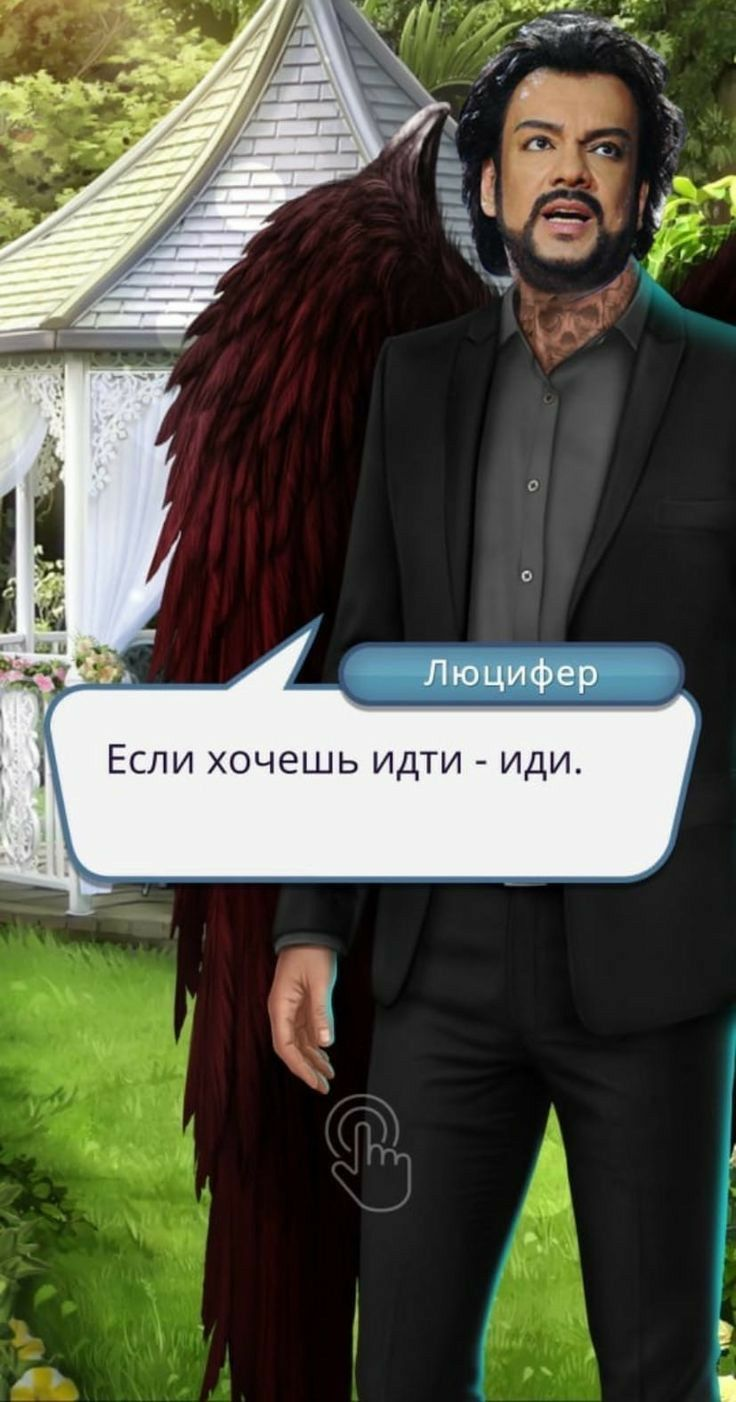 Смешные клубы для мужчин ночные клубы в москве будни