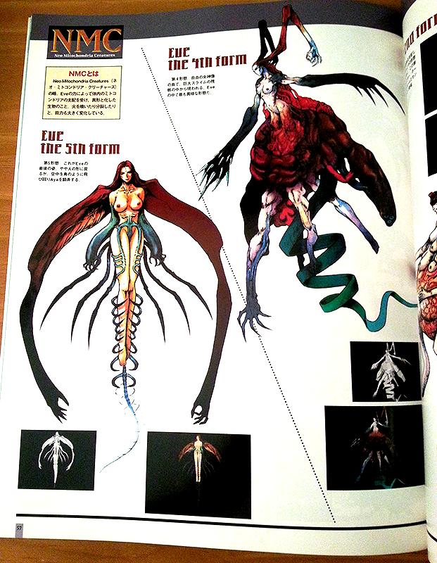 Parasite Eve art book by Tetsuya Nomura (2)