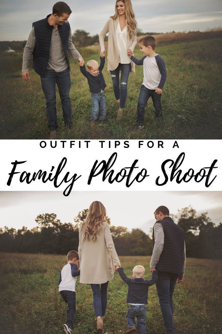 Family Photo Shoot Fashion Finds - Pinteresting Plans Fall Family Photos #familyphotooutfits