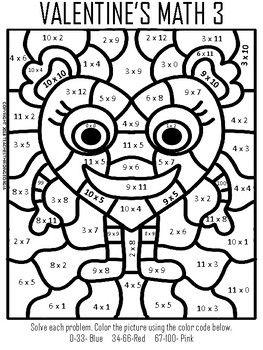 new batch valentine 39 s day multiplication mosaic color by number activity matematyka. Black Bedroom Furniture Sets. Home Design Ideas