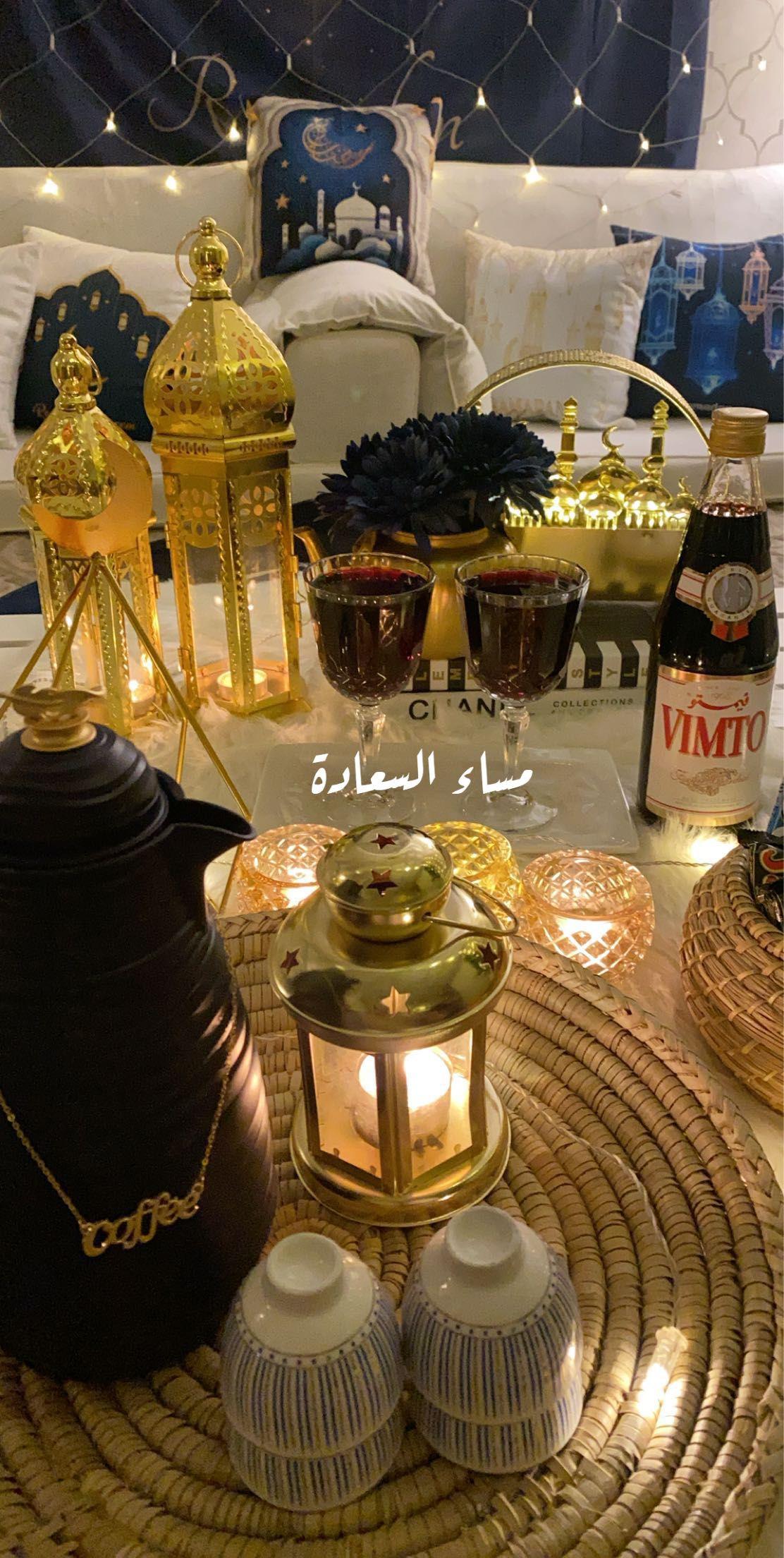 Pin By Ula Kh On رمضانيات In 2021 Ramadan Kareem Decoration Ramadan Gifts Ramadan Poster