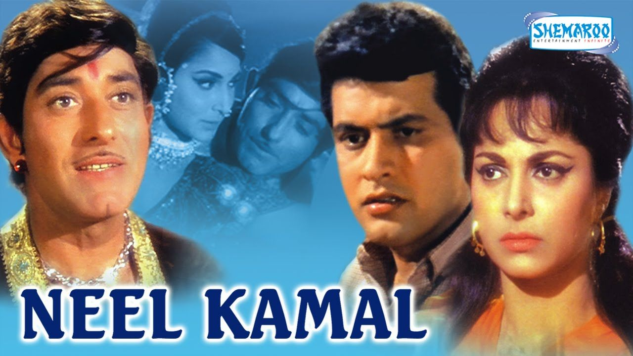 Download Neel Kamal Full-Movie Free
