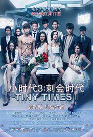 Tiny times 3 movie | Фильмы, Актер, Подруги