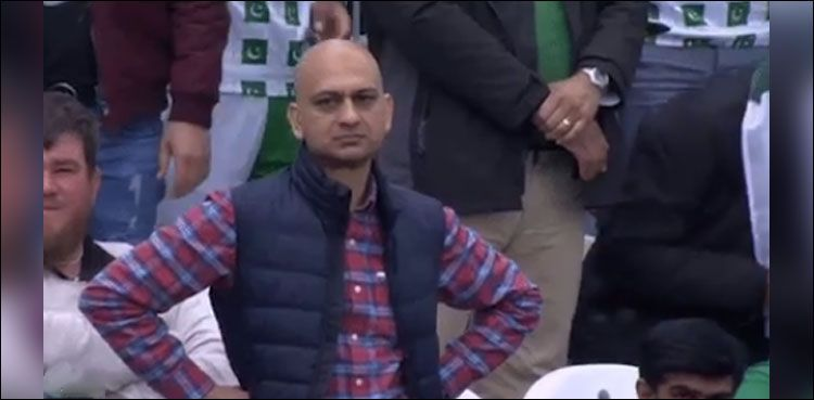 Angry Cricket Fan Becomes A Meme After Pakistan Australia World Cup Encounter Memes Funny Faces Memes Know Your Meme