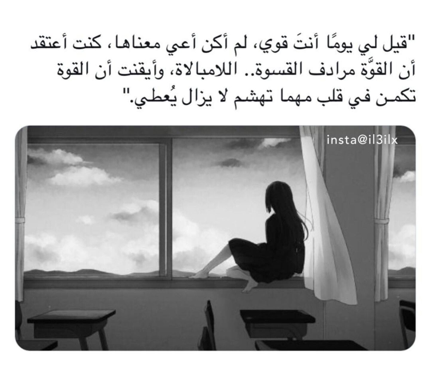 Arabic Quotes Picture Quotes Quotations