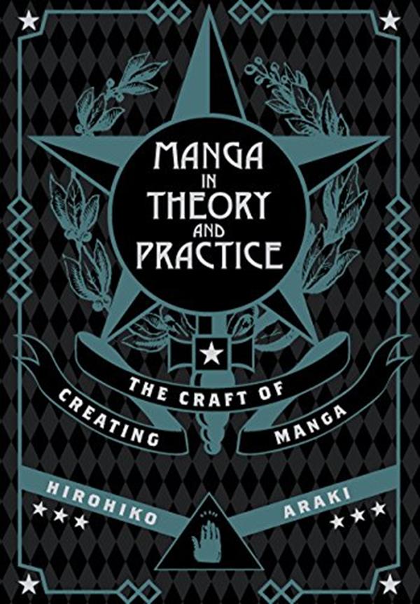 Manga In Theory And Practice The Craft Of Creating Manga By Hirohiko Araki Viz Media Shonen Jump Picture Book Children S Picture Books Viz Media