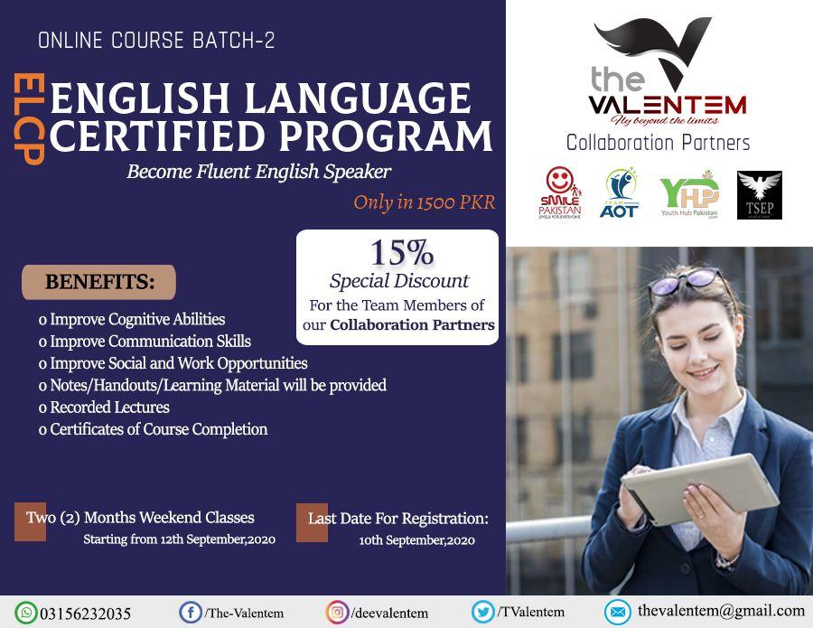 Pin By Muqadas Saleem On Promotions Ad Communication Skills Fluent English Online Courses