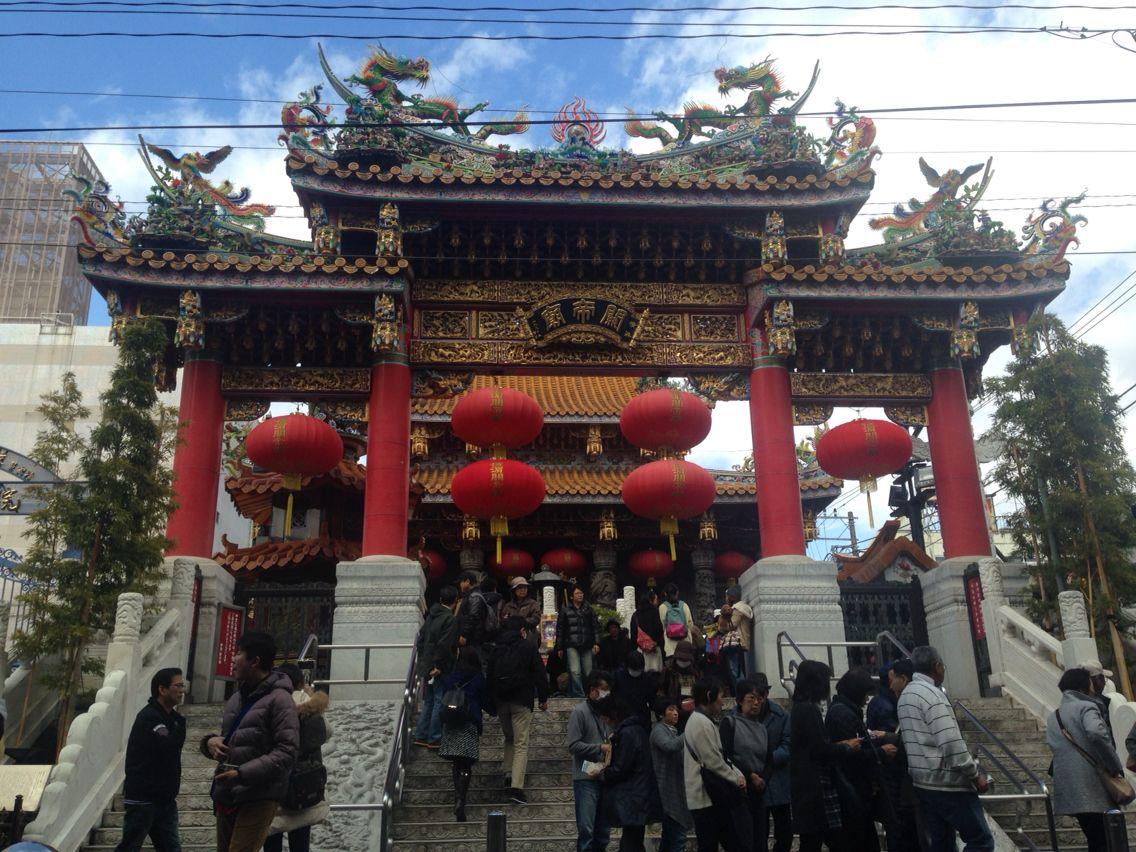 In Yokohama you should visit Chinatown, travel Japan!