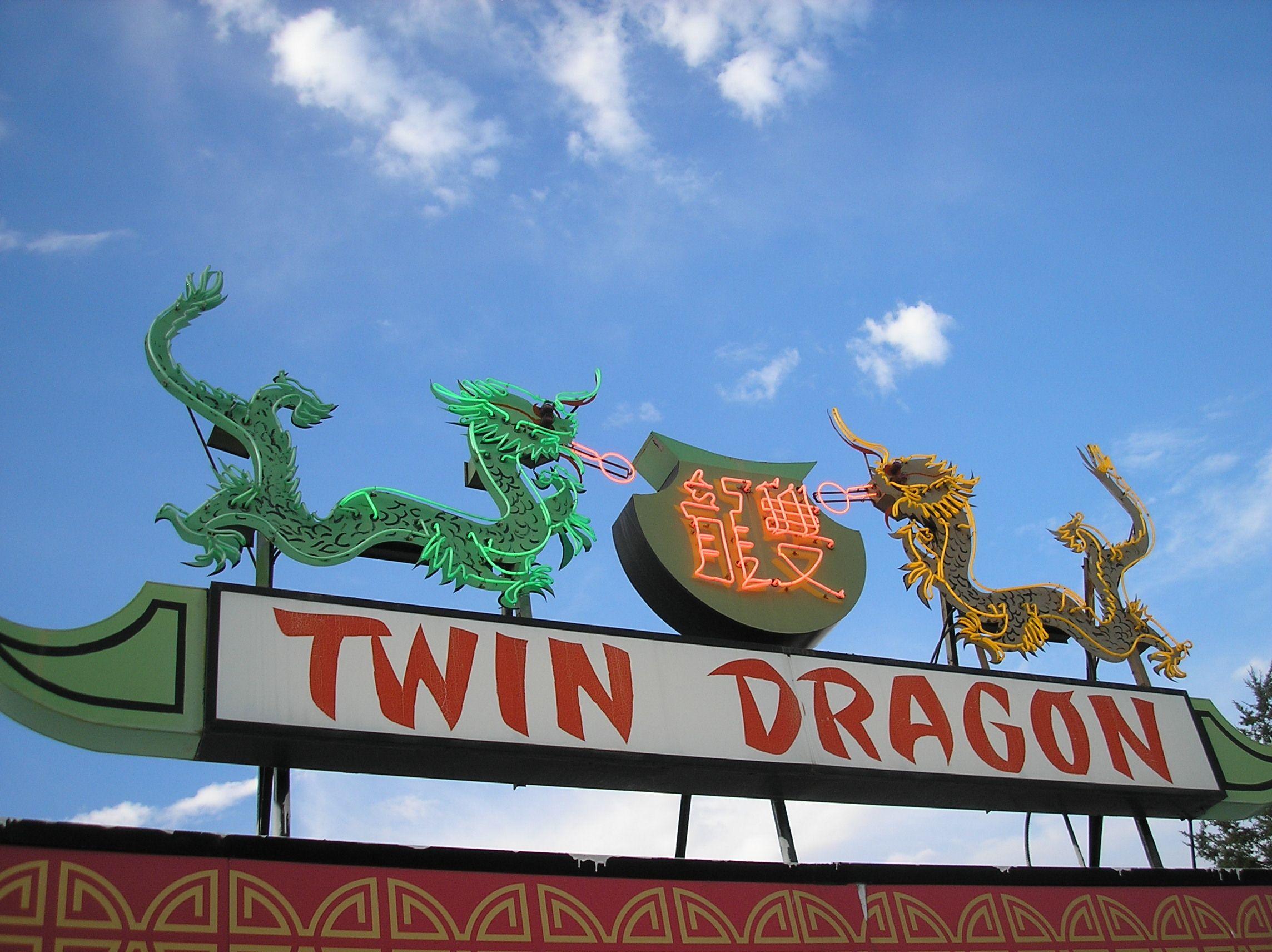 louie u0027s twin dragon restaurant boise idaho photo by steve golse