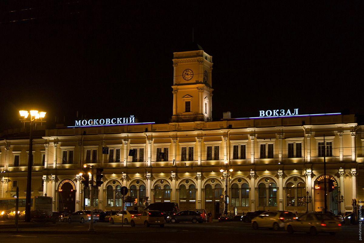 самая фотографии московского вокзала в хорошем качестве фототюль