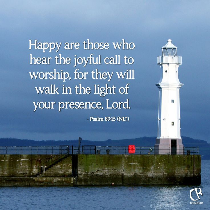 Call To Worship Quotes. QuotesGram