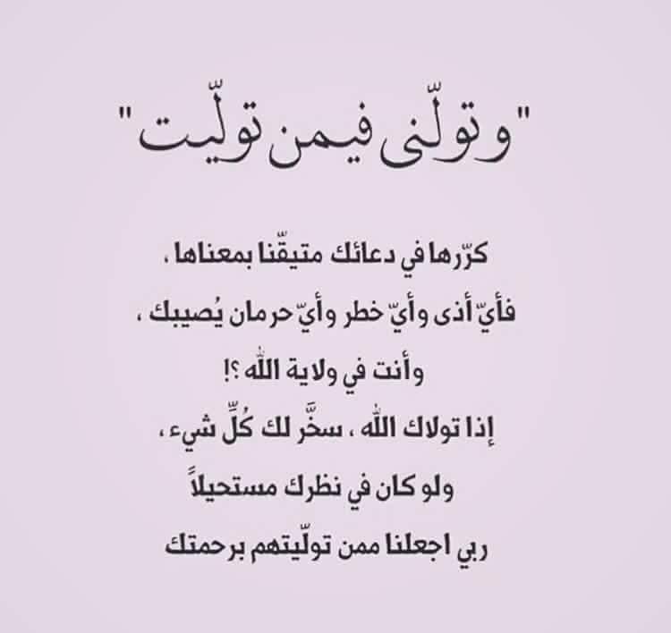Pin On Arabic العربي أحلى