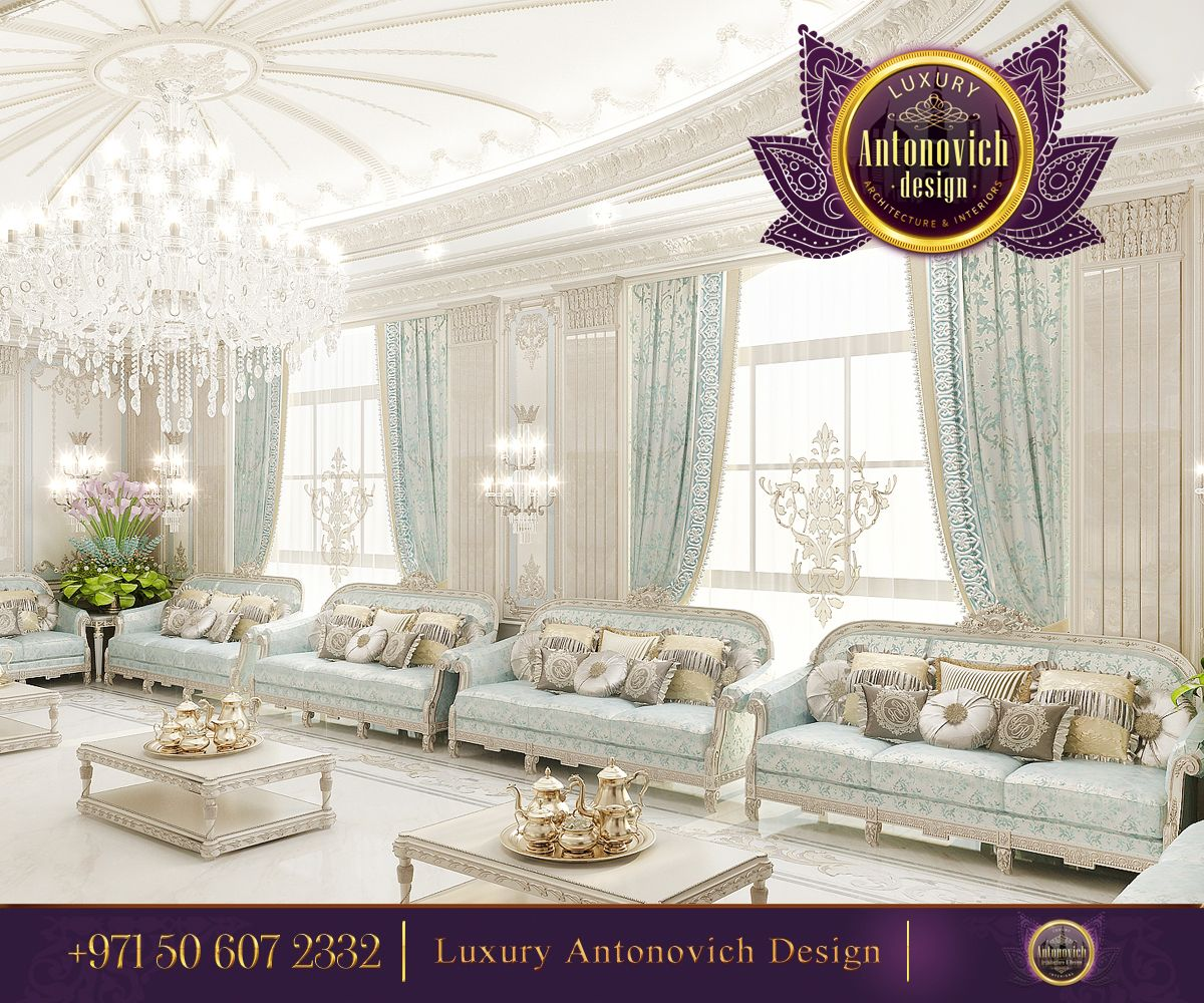 Luxury Residence By Dallas Design: Pin By Luxury Antonovich Design On Exquisite Majlis From