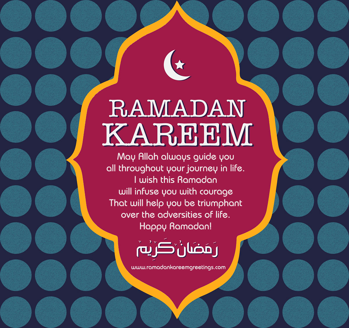 Ramadan Kareem Message 2021 Ramadan Wishes Ramadan Ramadan Messages