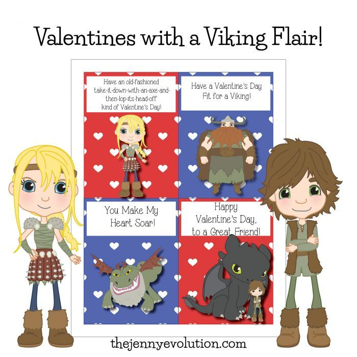 How To Train Your Dragon Valentine Cards FREE Printables