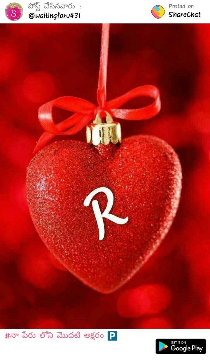 My Love R Very Nice Fancy Letters Alphabet Letters Design Alphabet Wallpaper