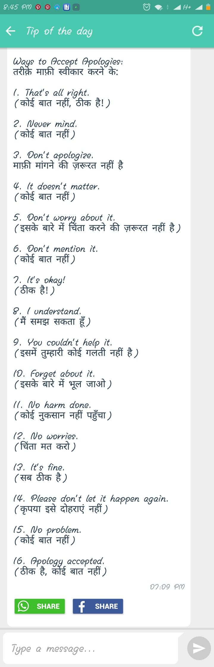 Translate Hindi English | Learn english words, Learn english ...