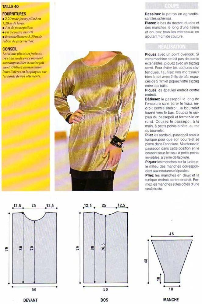 [Couture] La tunique fluide - La Boutique du Tricot et des Loisirs Créatifs
