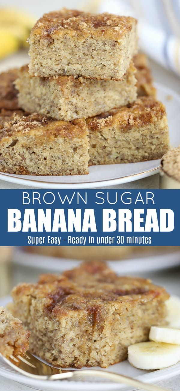 This Easy Banana Bread Recipe is the absolute BEST! Moist, loaded with bananas, sweetened with brown sugar and baked in a cake pan for even and quick cooking. #bananabread #bananas #easyrecipe #baking #bread #brownsugar