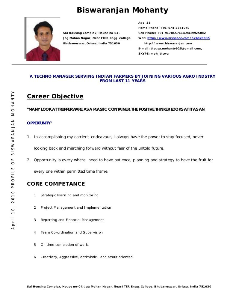 resume format free download for lecturer job