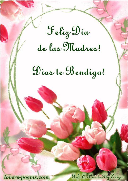 Dia De Las Madres Mother Day Wishes Happy Mother Day Quotes Happy Mothers Day Images