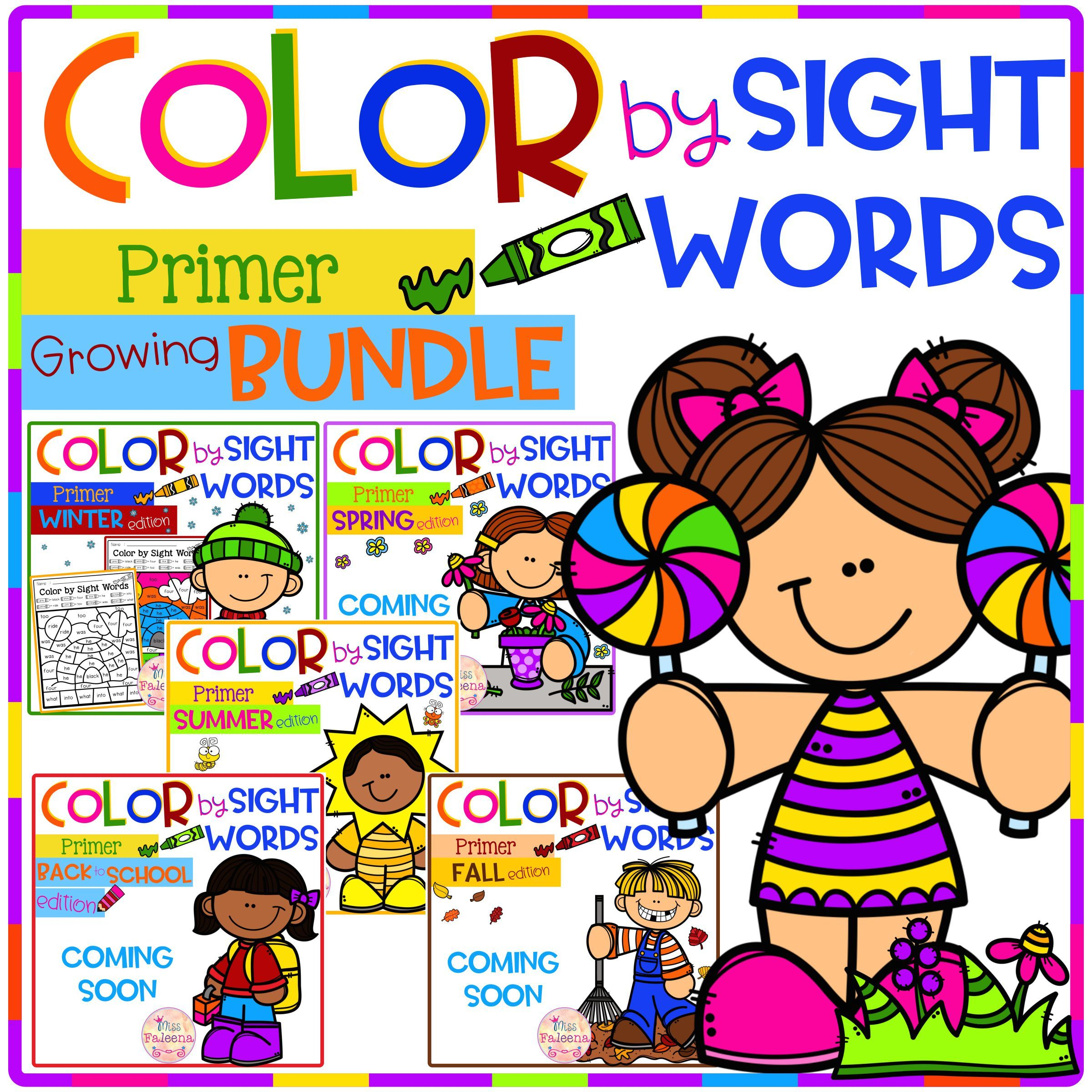 Color By Code Sight Words Primer Bundle
