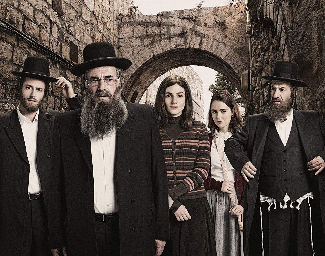 Sasson Gabai, Doval'e Glickman, Michael Aloni, Hadas Yaron, and Neta