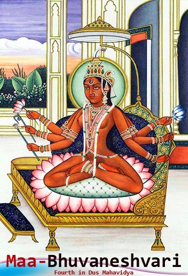 Maa-Bhuvaneshvari as the incarnation of entire Universehttp://tarapithtemple.blogspot.ae/search?updated-max=2012-12-03T22:39:00%2B05:30&max-results=1&start=9&by-date=false