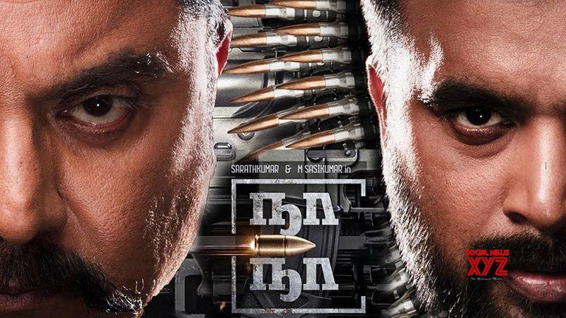 Sasikumar-Sarath Kumar film gets titled 'Naa Naa'