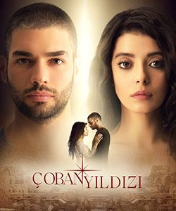 Lodestar (Coban Yildizi) Tv Series | Turkish Dramas | Drama tv