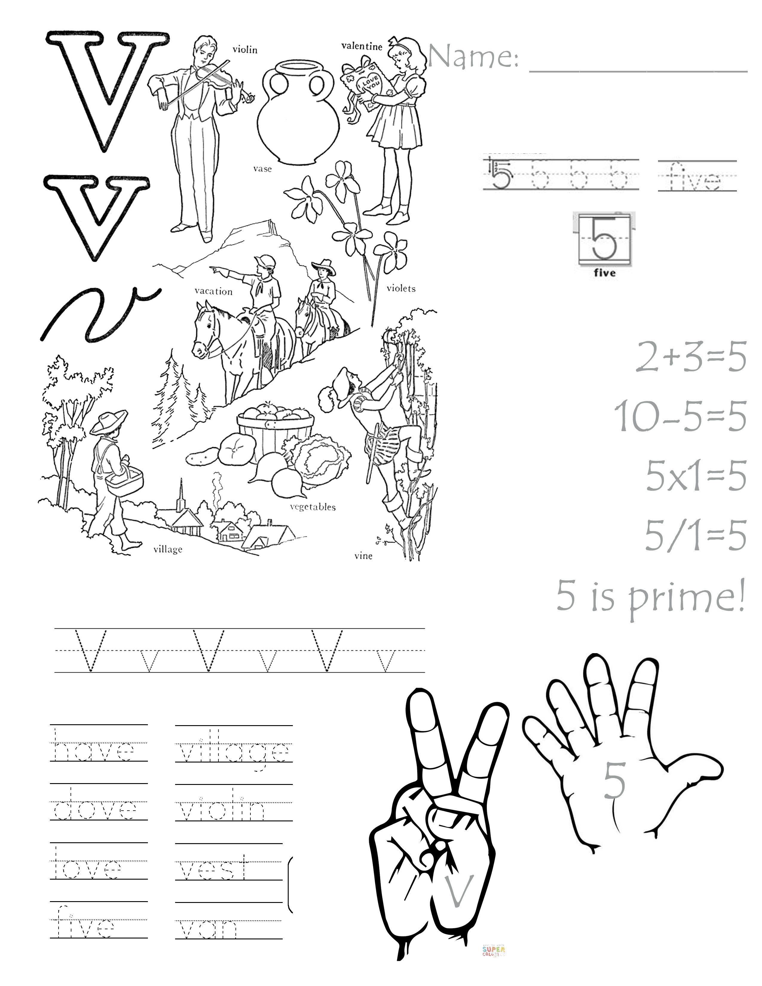 V Valentine Math Worksheets