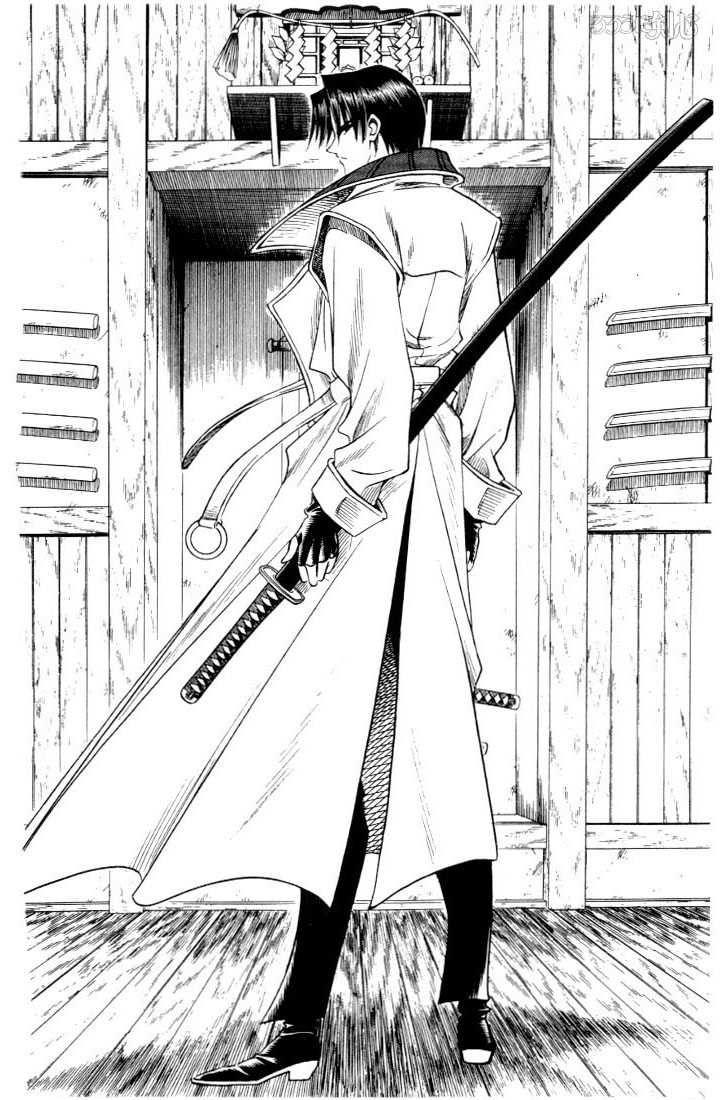 Aoshi Rurouni Kenshin 60: megumi's feelings, kaoru's feelings at MangaFox.me