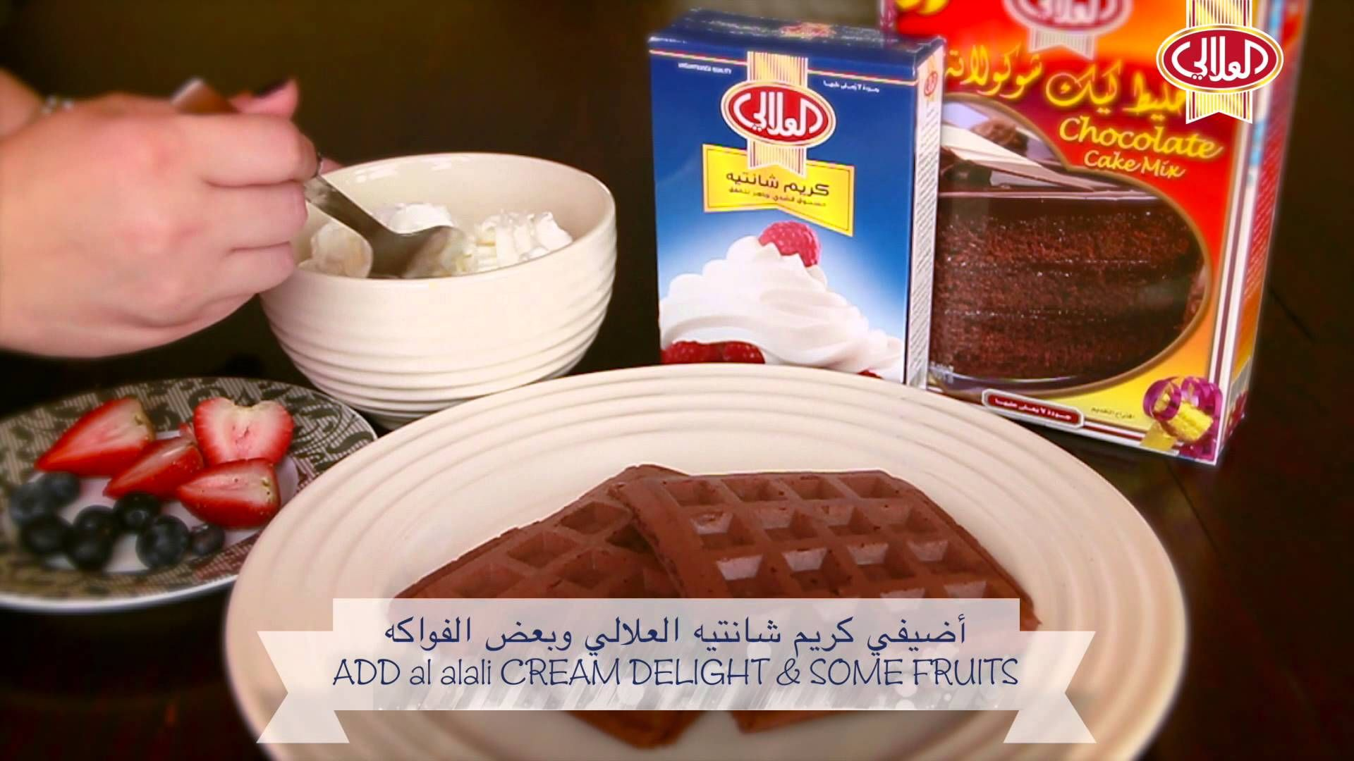 Scrumptious Waffles With Cake Mix الوافل الشهي بإستخدام خليط الكيك Food Waffles Chocolate Cake
