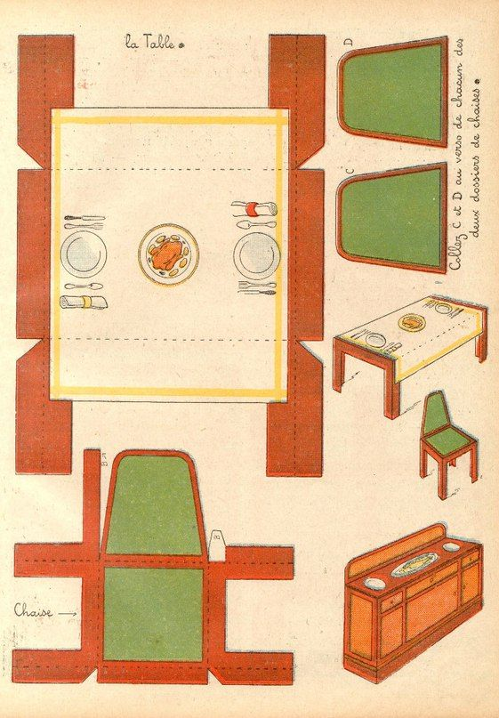 что мебель в картинках из картона посчастливилось побывать