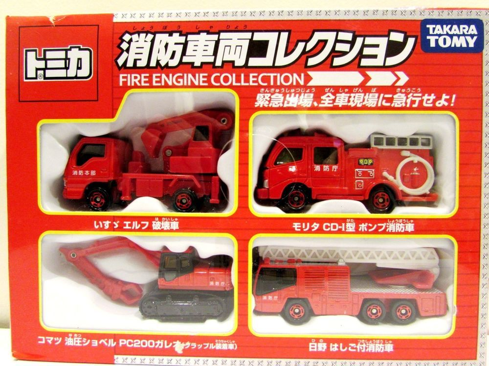 Takara Tomy Diecast Model Fire Engine Collection Set Car Vehicle Toy