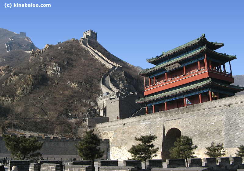 Juyongguan Great Wall Is A Pass Through The Mountains Guan Means Great Wall Of China The Good Place Architecture