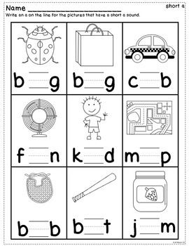 short vowel practice worksheets  teacherspayteacherscom  teaching  short vowel practice worksheets  teacherspayteacherscom