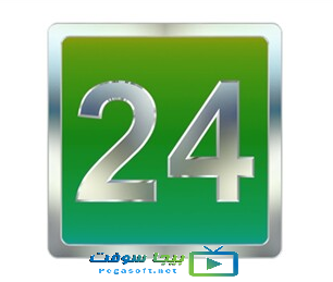 شاهدوا الأن قناة 24 سبورت الرياضية السعودية بث مباشر بدون تقطيع وأستمتعوا بمشاهدة ممتعة لجميع المباريات والبرامج بجودة عالية Sporting Live Arizona Logo Sports