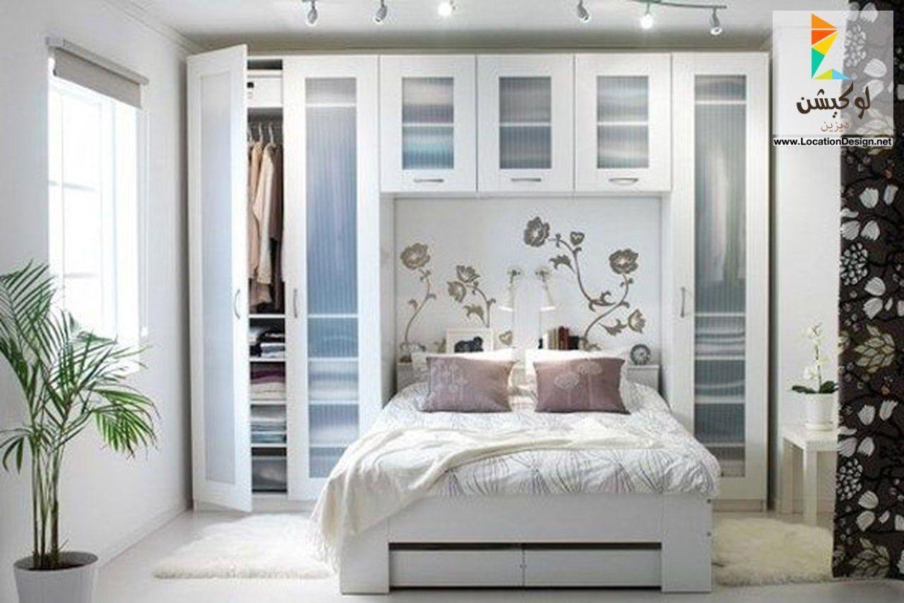 احدث كتالوج صور غرف نوم صغيرة الحجم ب 50 فكرة لإستغلال ضيق المساحة لوكشين ديزين نت Small Bedroom Inspiration Small Room Design Bedroom Design