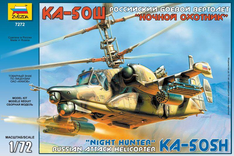 KAMOV KA-50SH