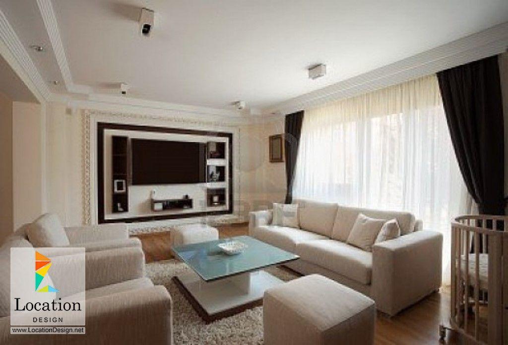 ديكورات غرف جلوس مودرن لوكشين ديزين نت Modern Furniture Living Room Modern Living Room Living Room Modern
