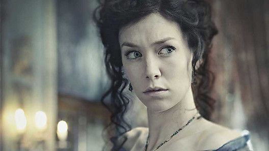 Vanessa Kirby in great expectations 2011