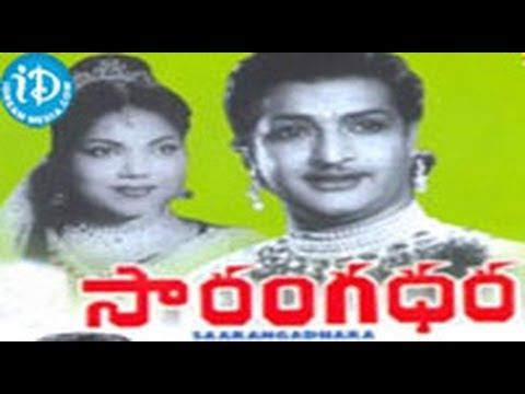 Watch Sarangadhara Full-Movie Streaming