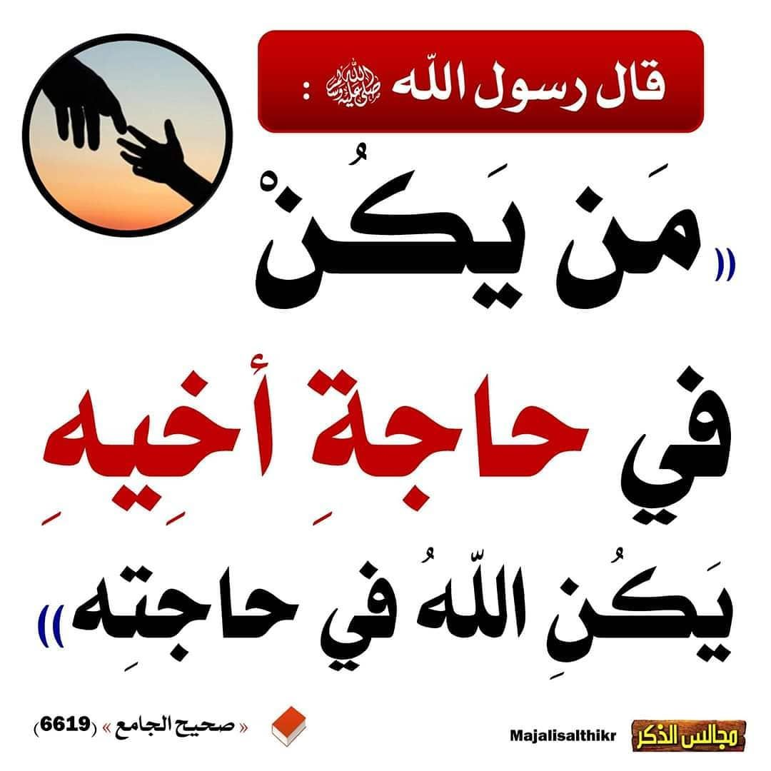 Pin By Musaab On Islam Life Lesson Quotes Lesson Quotes Islamic Calligraphy