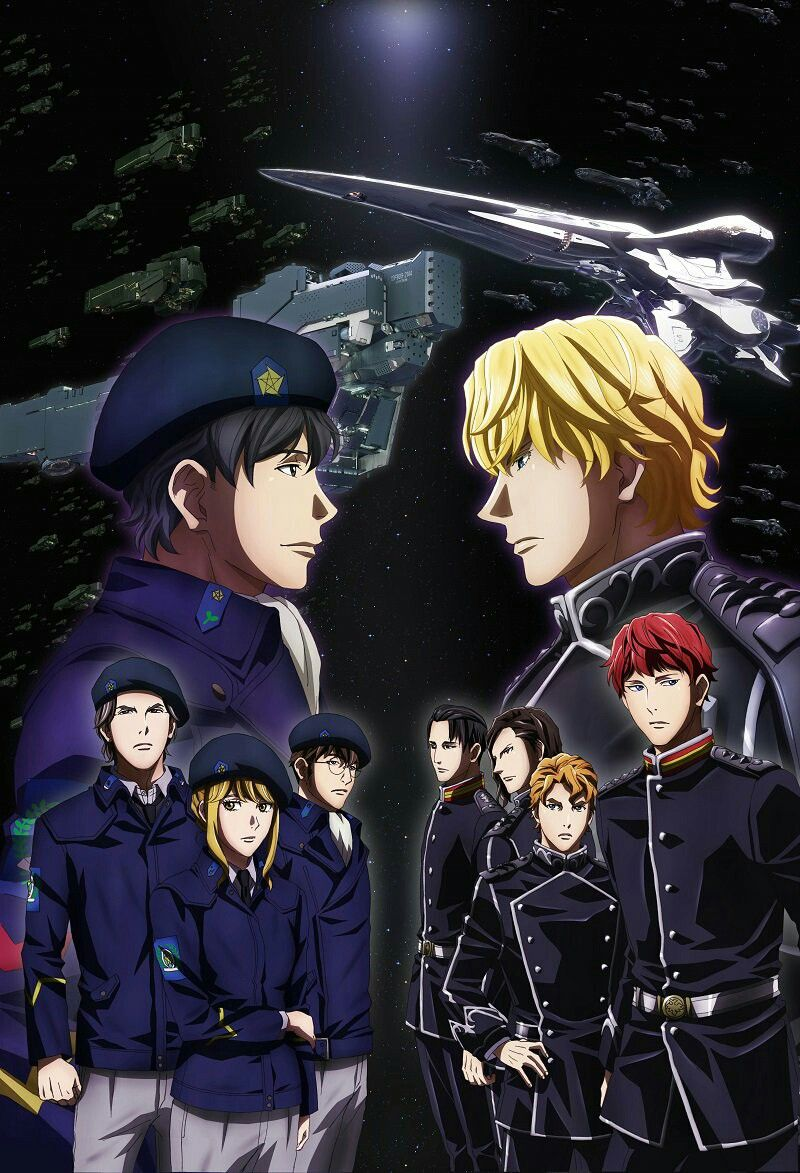 Legends Of Galactic Heroes 2018 Galactic Heroes L Anime Galactic