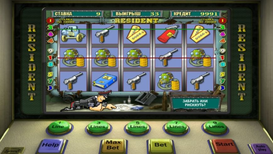 Игровой автомат лукоморье играть бесплатно без регистрации бесплатные игровые автоматы играть бесплатно без регистрации клубника