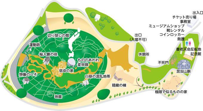 地図:エリアマップ