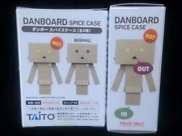 【非売品】ダンボー スパイスケース 全二種コンプセット_画像3
