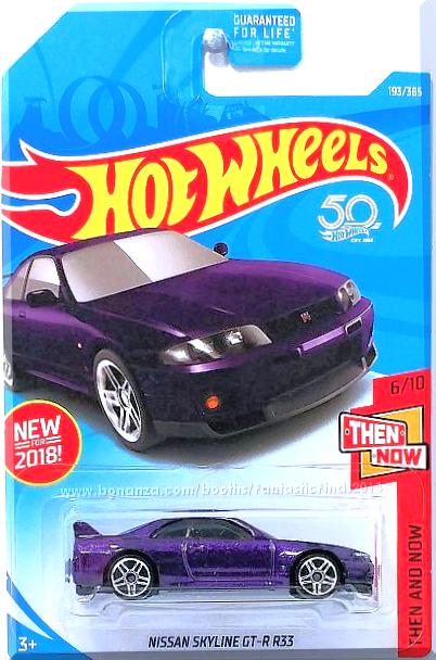 1995 NISSAN SKYLINE GT-R R33 HOT WHEELS Then//Now Purple