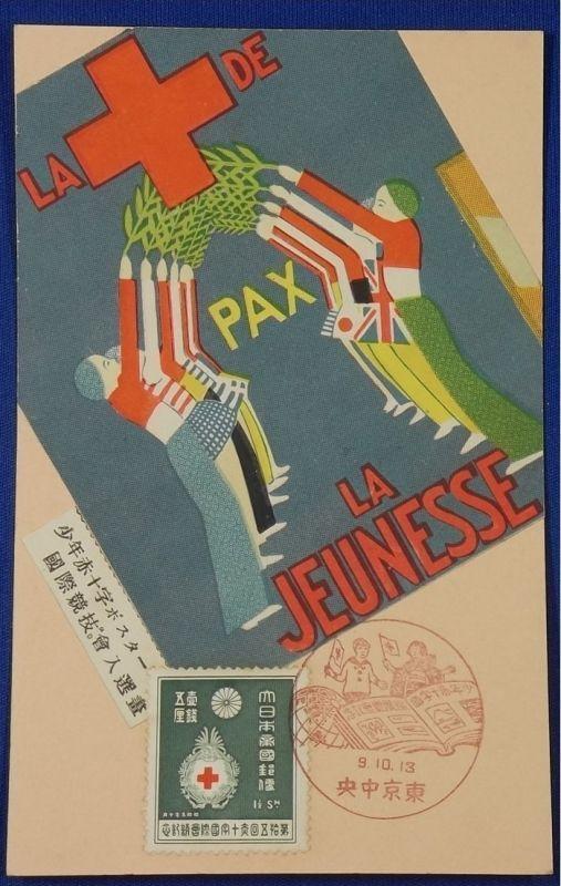 1930's Japanese Handmade Art Postcard Commemorative for Junior Red Cross International Exposition - Japan War Art